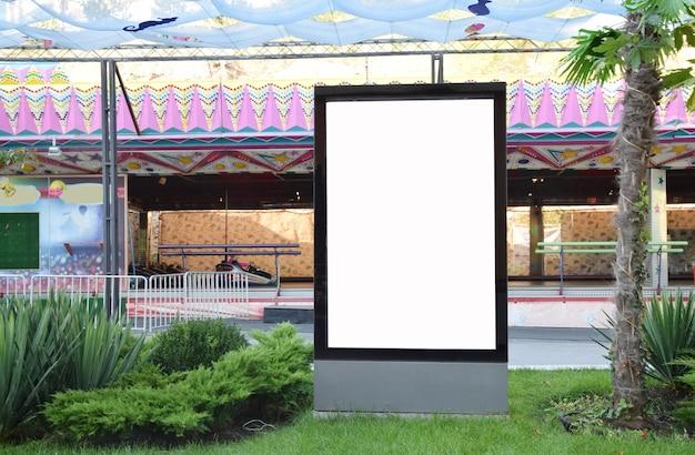 Blank advertising panel on a street