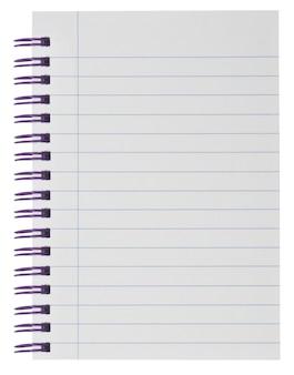 空白の背景。白で隔離の紙スパイラルノート