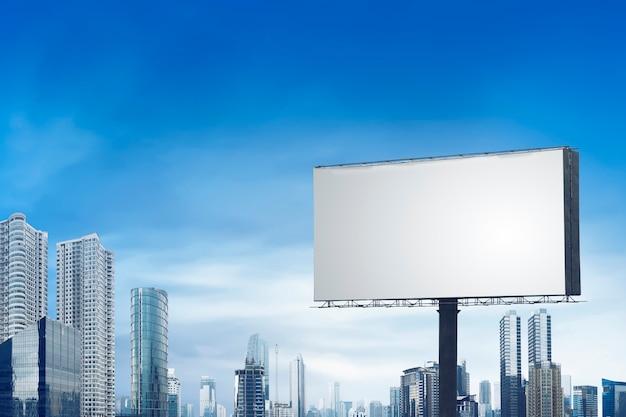 Blank bilboard on the city