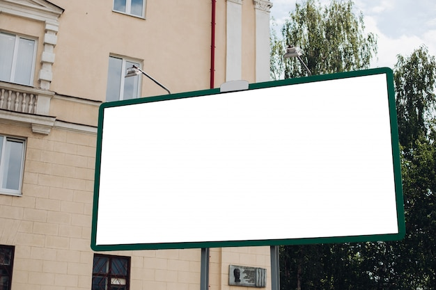 Blank billboard in the city