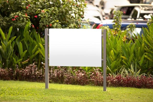 広告のためのブランクの看板