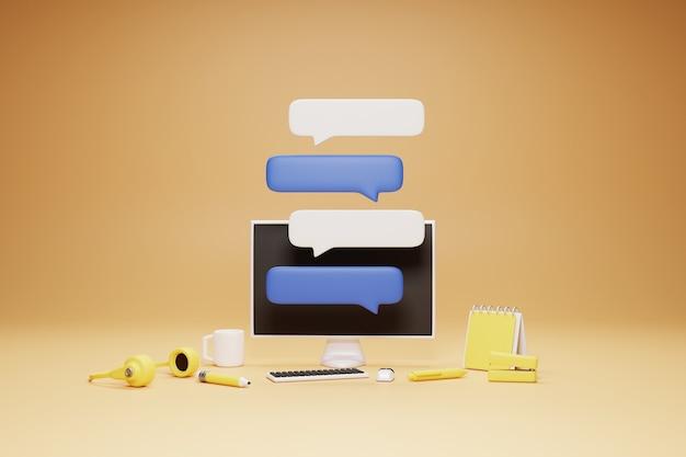 作業エリア付きの空白のチャットボックス。