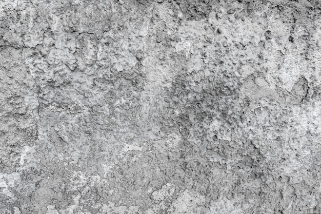 テクスチャ背景の空白のコンクリート壁の白い色