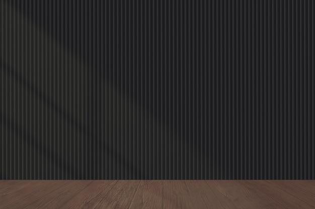居間のモックアップの空白の暗い壁