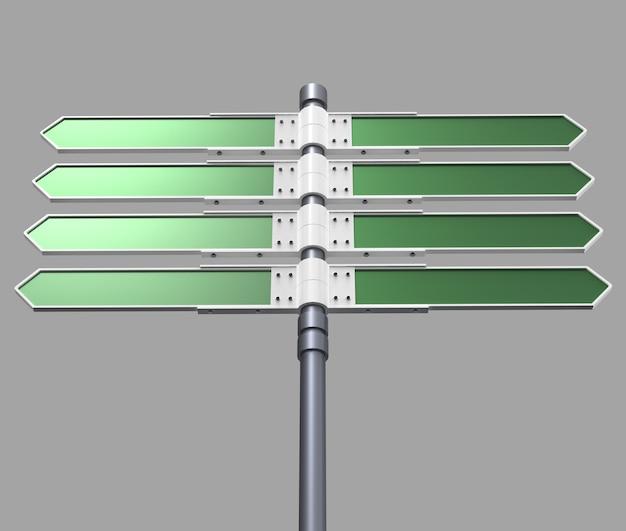 Пустой знак направления с 8 стрелками, изолированными на белом