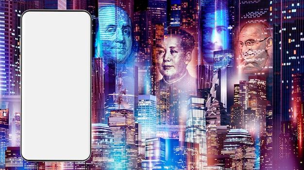 도시 배경에서 휴대 전화 화면의 빈