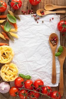トマトパスタコショウのレシピの白紙