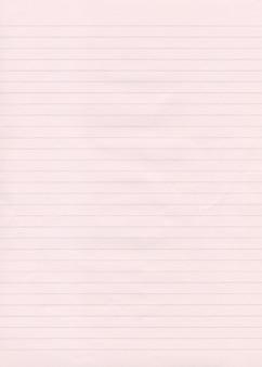 白紙の質感
