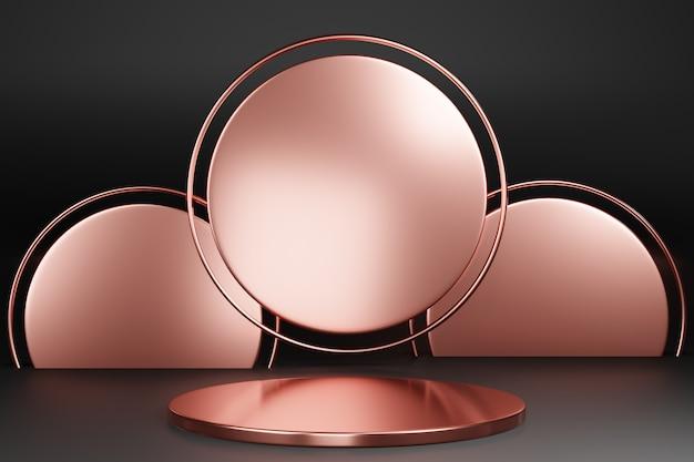 丸いピンクゴールドサークル、3 dレンダリングと空の台座
