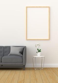 モダンなリビングルームのモックアップの空白のフォトフレーム