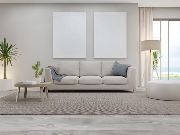 Пустая рамка для фотографий возле бежевого дивана на коричневом ковре большой гостиной в современном доме