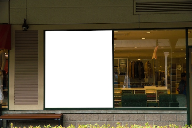 Blank poster display mock up template,empty billboard display in front of store
