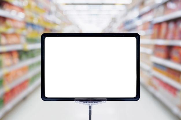 スーパーマーケットの通路と空白の価格ボードサイン