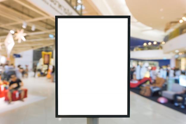 あなたのテキストメッセージのためのコピースペースの空白のサイン