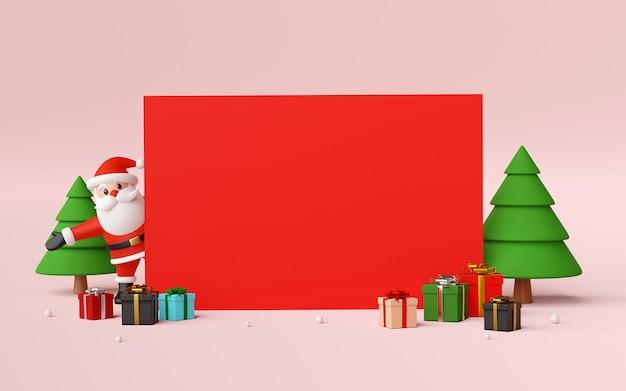 Пустое пространство с санта-клаусом и рождественскими подарками 3d-рендеринга