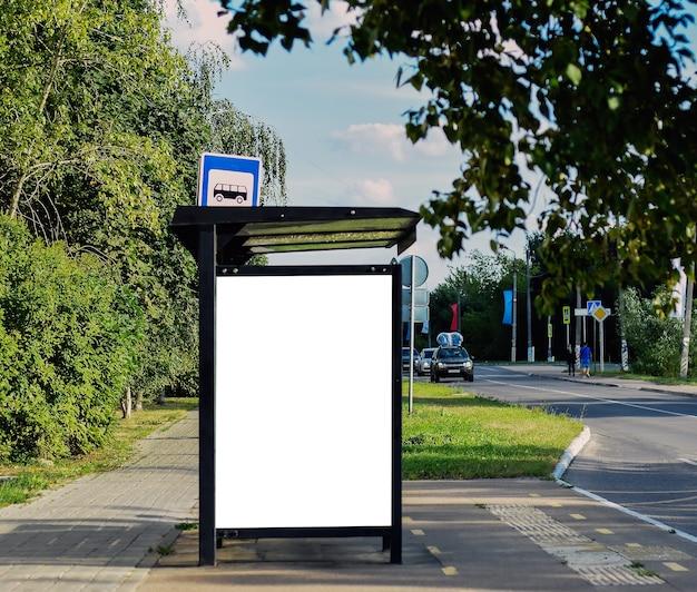 夏の日の街の通りのモックアップの空白の白い広告バナーバス停通りの広告