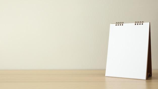 Пустые белые страницы календаря