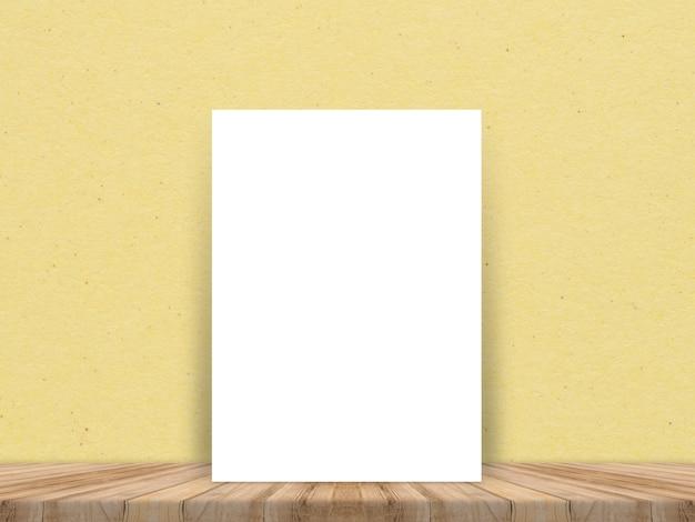 열 대 판자 나무 바닥 및 종이 벽에 빈 백서 포스터, 템플릿 내용을 추가하기 위해 모의