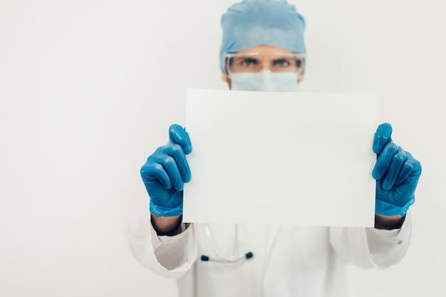 의사의 손에 빈 흰색 시트