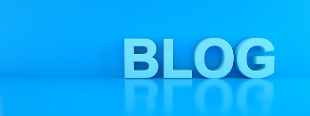 青の上のブログの碑文