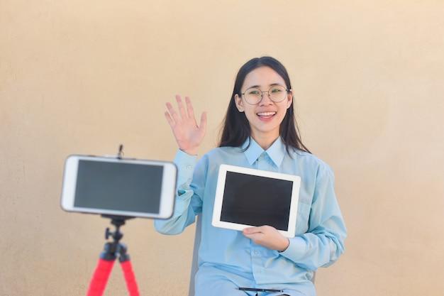 블로거 여자 말 안녕하세요 팬 페이지 다음 인터넷 및 교육 교실 온라인