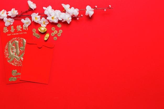 中国の封筒の近くに開花する枝