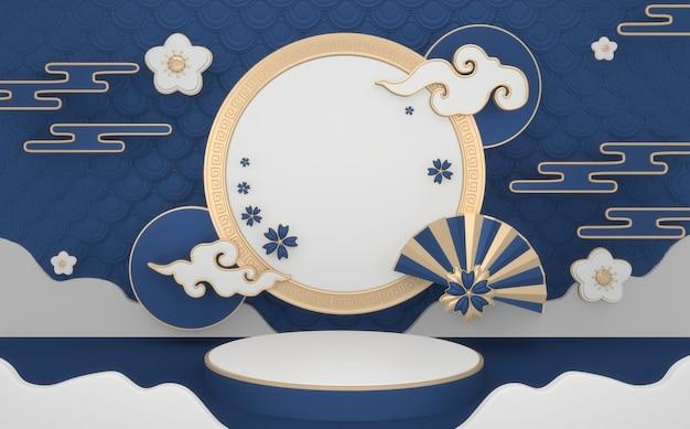 青抽象的な幾何学的な背景、和風表彰台ブルーコンセプト.3dレンダリング