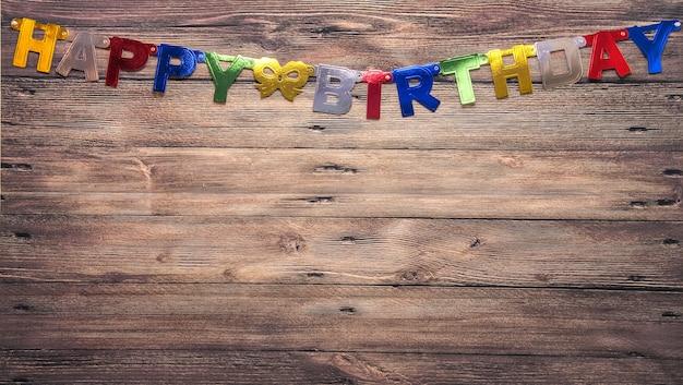 お誕生日おめでとうと刻まれた青茶色の壁