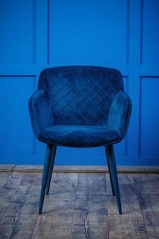 青い椅子、椅子の柔らかい室内装飾、青い背景