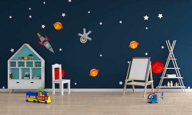 Blue child room interior for mockup