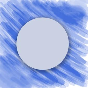 Синий круг на синем фоне акварель