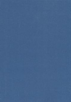 青いクレープ紙の背景