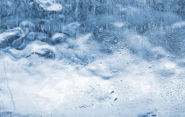 파란 얼음
