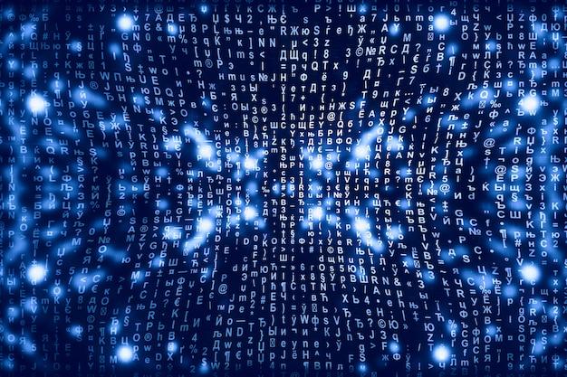 ブルーマトリックスデジタル背景。抽象的なサイバースペースの概念。文字が落ちる。シンボルストリームからのマトリックス。仮想現実デザイン。複雑なアルゴリズムデータハッキング。シアンのデジタル火花。