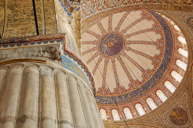 Blue mosque, sultanahmet mosque, inside view of domes