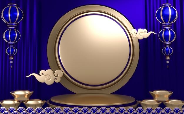 블루 연단, 최소한의 연단 형상 및 장식 중국 style.3d 렌더링