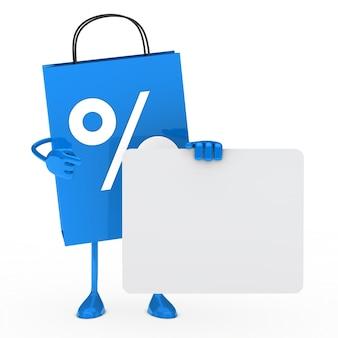포스터와 함께 파란색 구매 가방