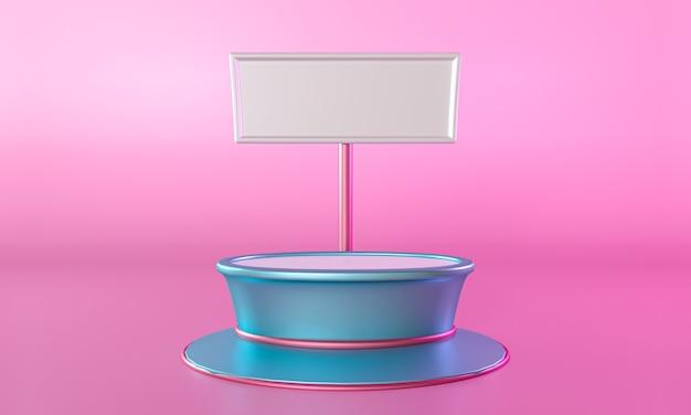 제품 디스플레이, 추상 3d 구성을위한 분홍색에 파란색 무대 연단