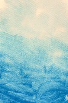 푸른 얼룩