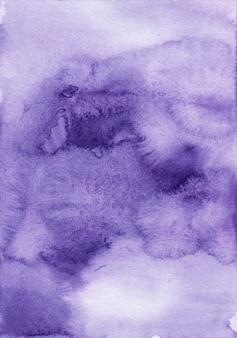 Синий фиолетовый фон пятна акварели
