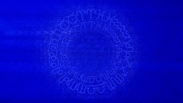 Синий зодиак астрология гороскоп узор текстуры фона, графический дизайн