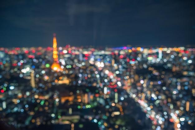 ぼんやりした抽象的な背景の光、近くに東京の都市のスカイラインの美しい街並みの景色
