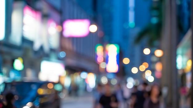 Blurred hong kong walking street