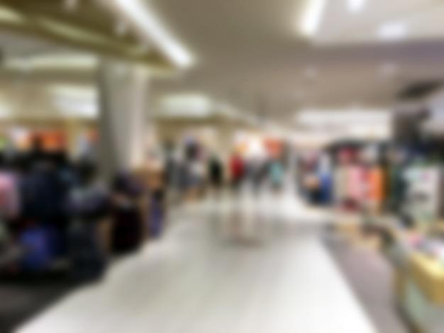 Помутнение торговый центр междурядье