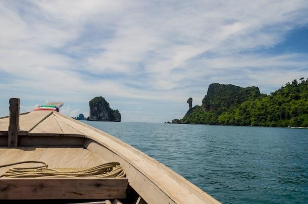 Boat forward to island