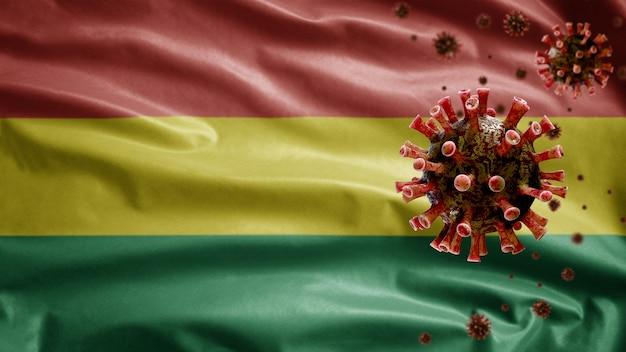 Bolivian waving flag and coronavirus microscope virus