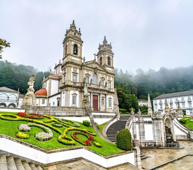 Bom jesus do monte a sanctuary in tenoes near braga portugal