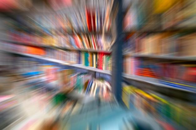 Bookshelves - blurred background.