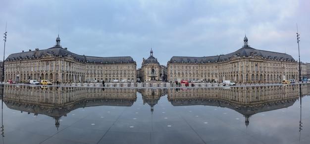Bordeaux water mirror.