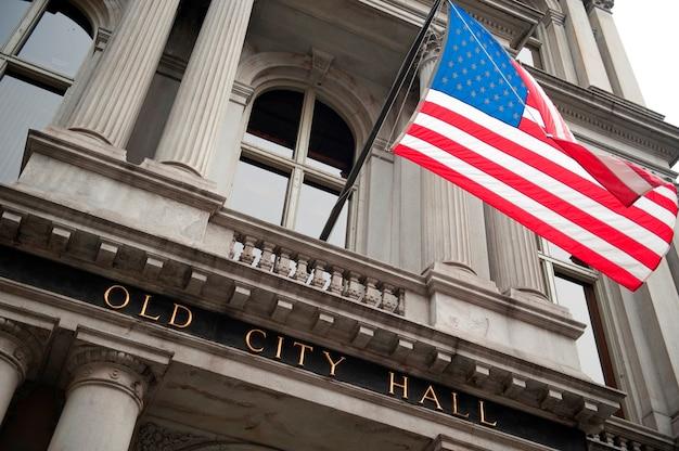 Boston city hall、ボストン、マサチューセッツ、米国